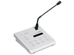 Inter-M - İnterm RM - 8000 Audio Matrix Uzak Bölge Mikrofon İstasyonu