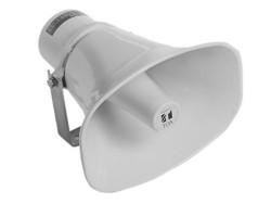 Toa - Toa SC-615 M Horn Hoparlör